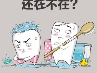 xiaomi-electric-toothbrush-2