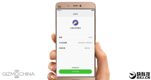 Xiaomi-Pay