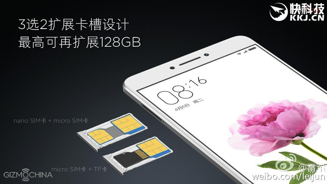 Xiaomi-Max-Event-2