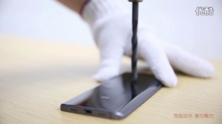 Xiaomi-Mi-5-Pro-Ceramic-Back-Cover-Scratch-Test-Review-768x432