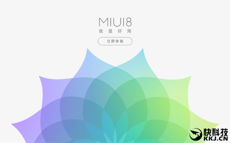 Xiaomi-MIUI-8-768x480