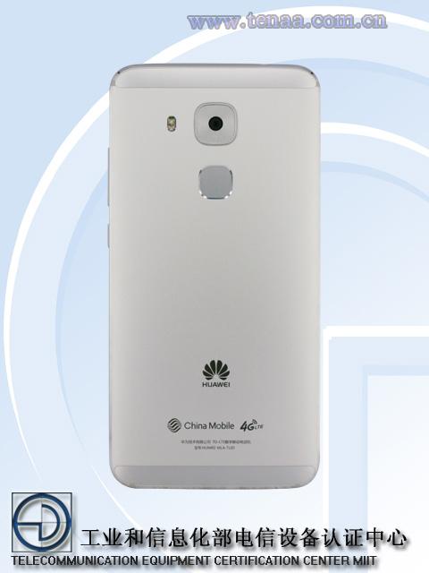 Huawei-Maimang-5-cerfied-by-TENAA-back