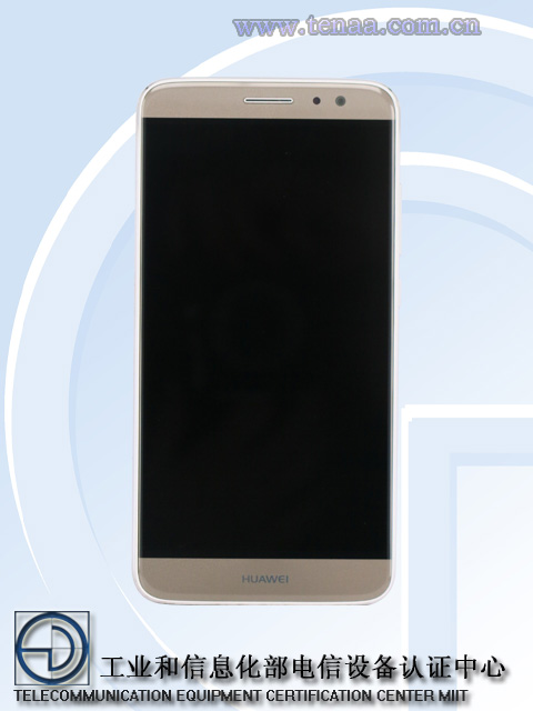 Huawei-Maimang-5-cerfied-by-TENAA-featured