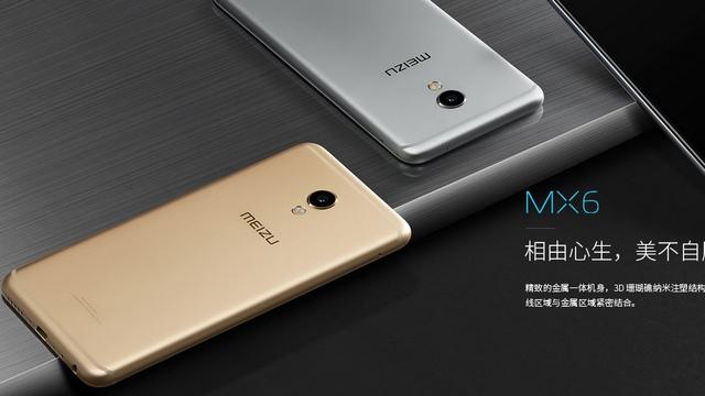 Meizu-MX6-Silver-Gold-Grey