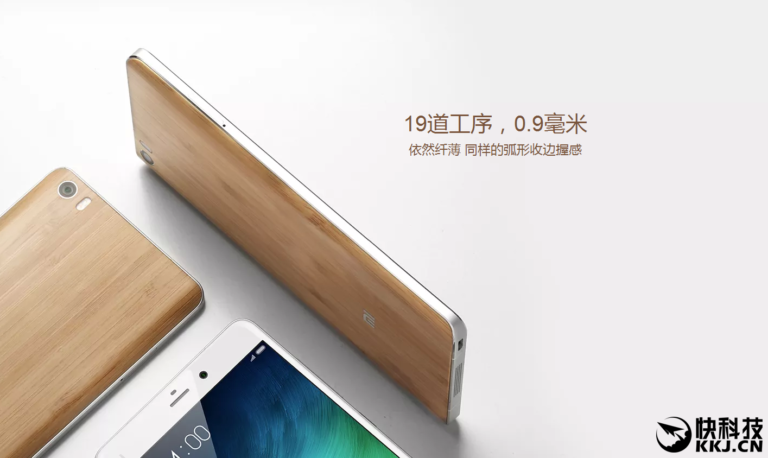 Mi-Note-Bamboo-cover-upgrade-offer-768x458