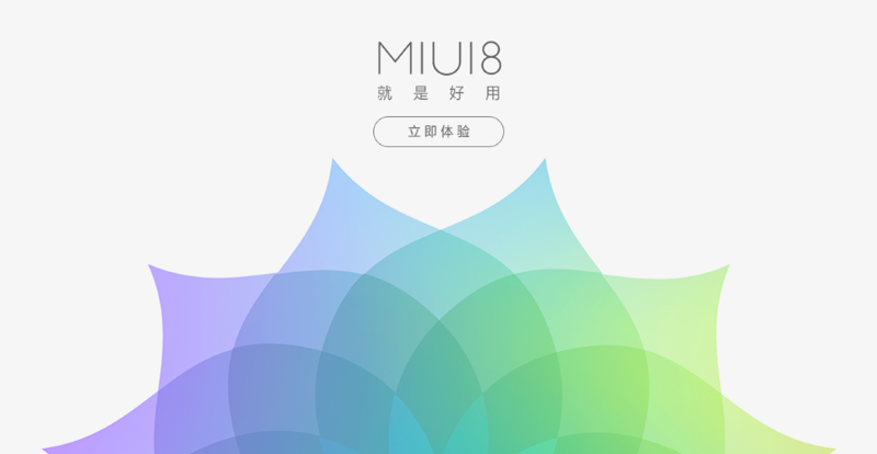 Xiaomi-MIUI-8-e1467697004747