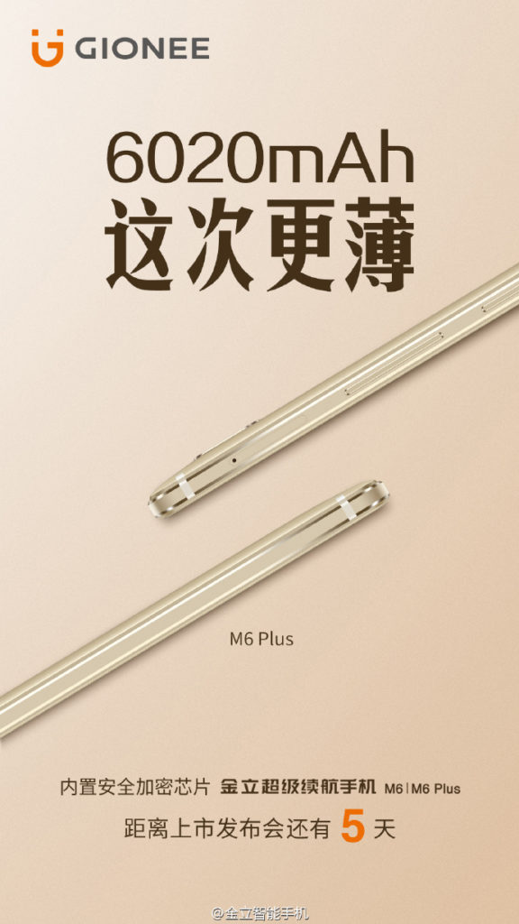 gionee-m6-n-m6-plus-large-battery-teaser-576x1024