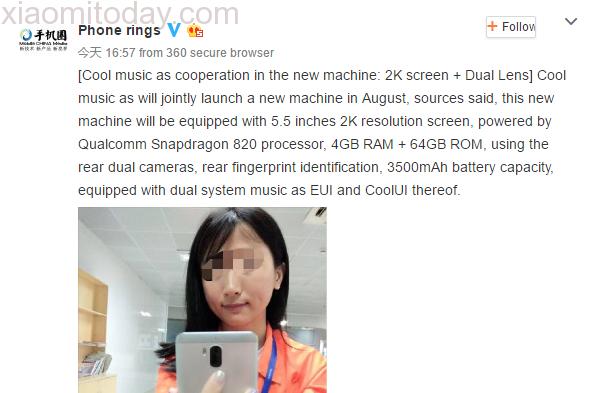 leeco-coolpad-phone-weibo-post