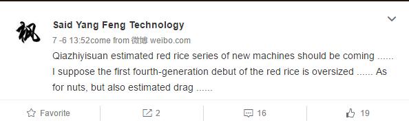 redmi-note-4-rumor