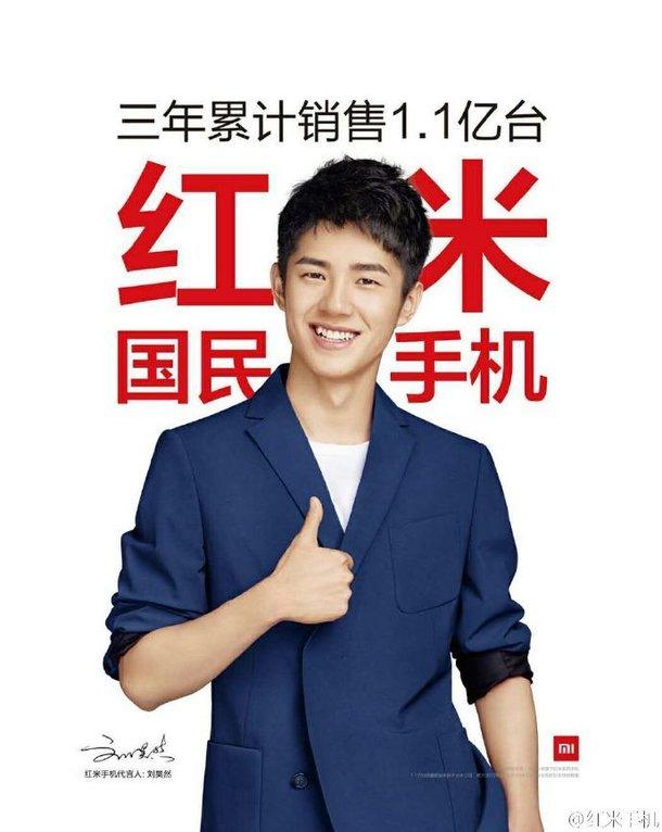 xiaomi-spokesperson2