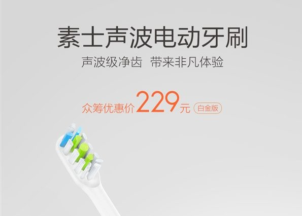 xiaomi-toothbrush-2-e1468855470559