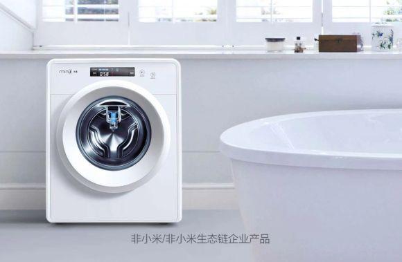 160816-xiaomi-washing-machine-minij-03
