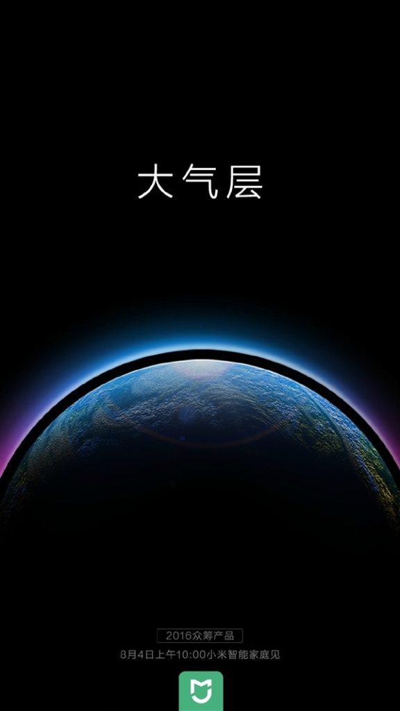Mijia-teaser-3