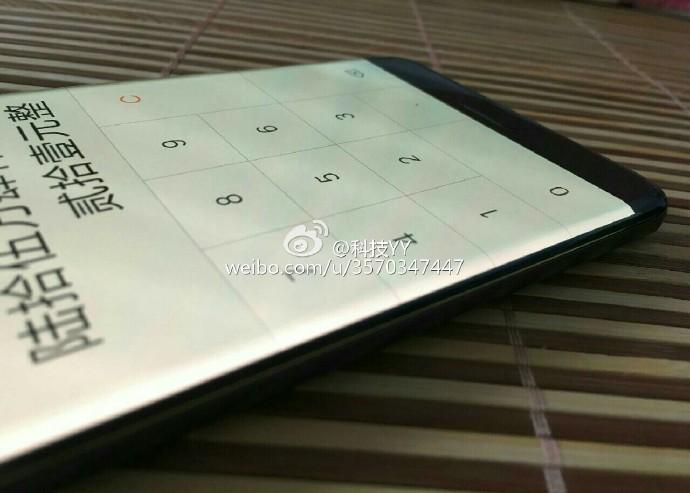 Xiaomi-MI-Note-2-2