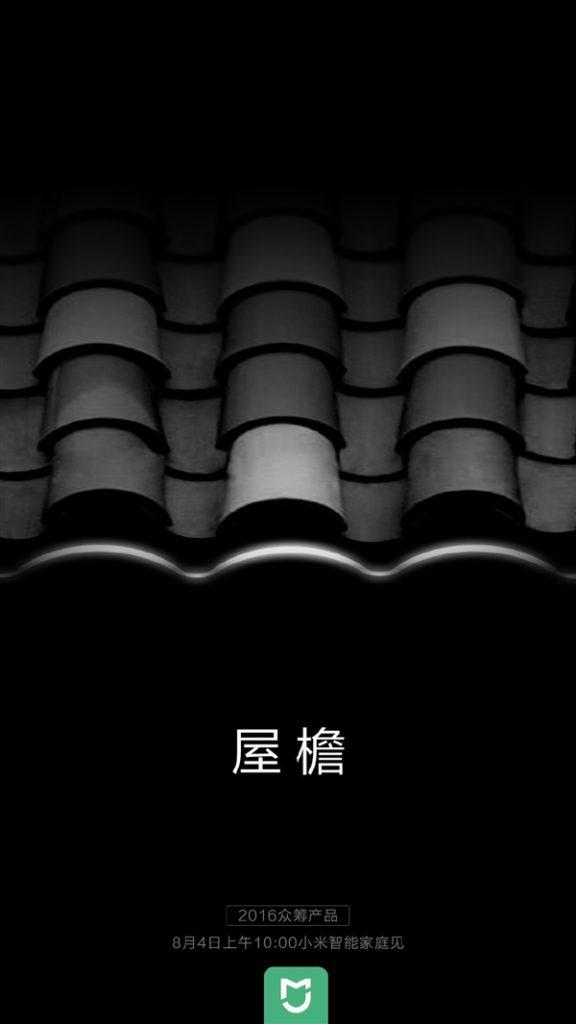 mijia-teaser