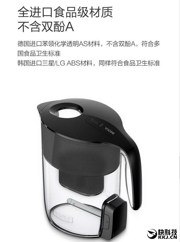 xiaomi-kettle-10