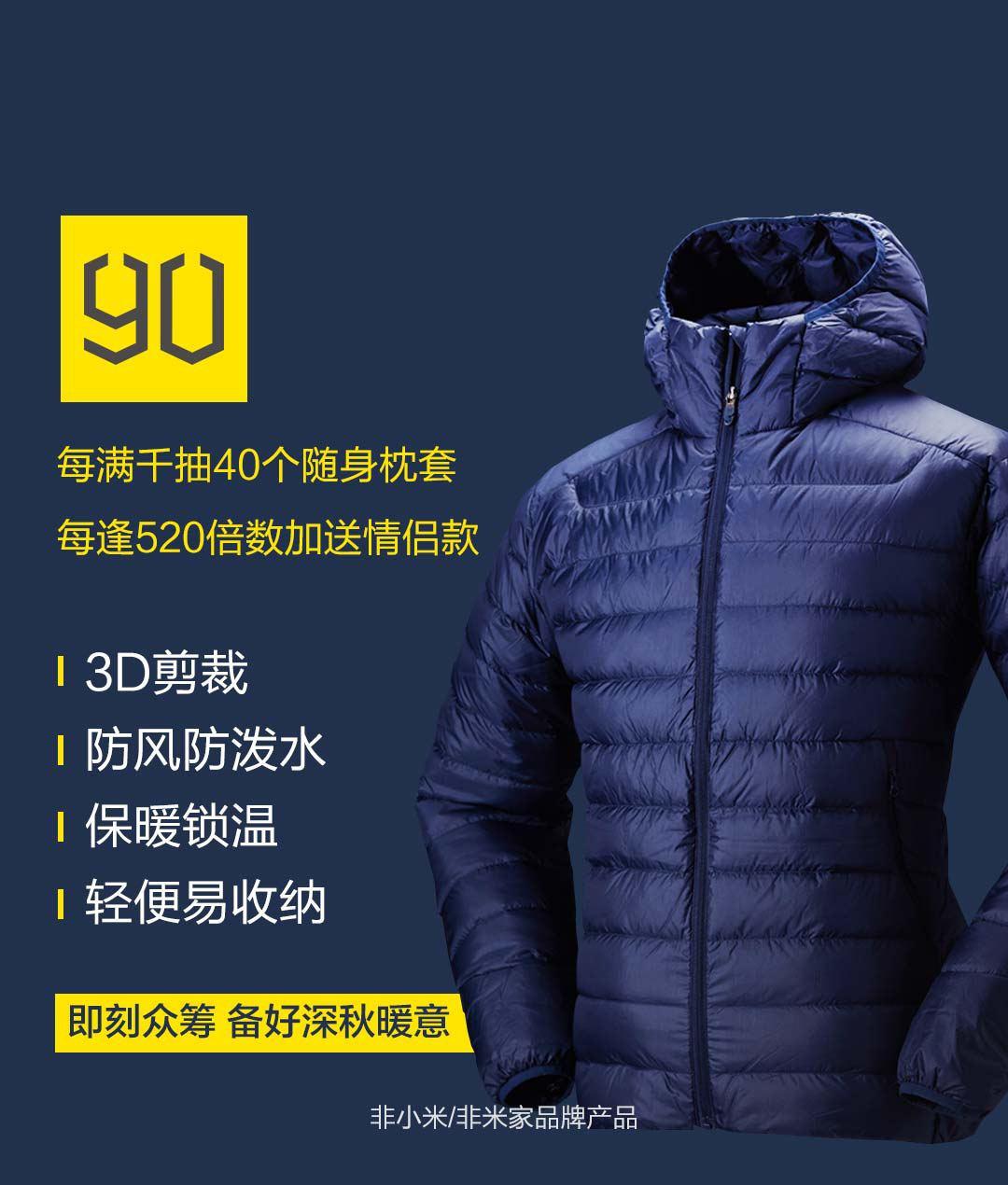90-jacket
