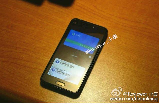 xiaomi-mi-5s-4-inch-leak