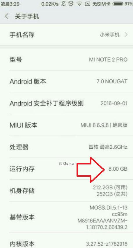 xiaomi-mi-note-2-8gb-ram-leak_1