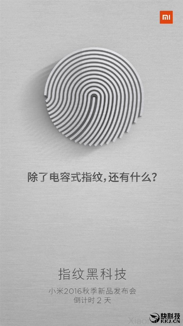 mi-5-fingerprint-2