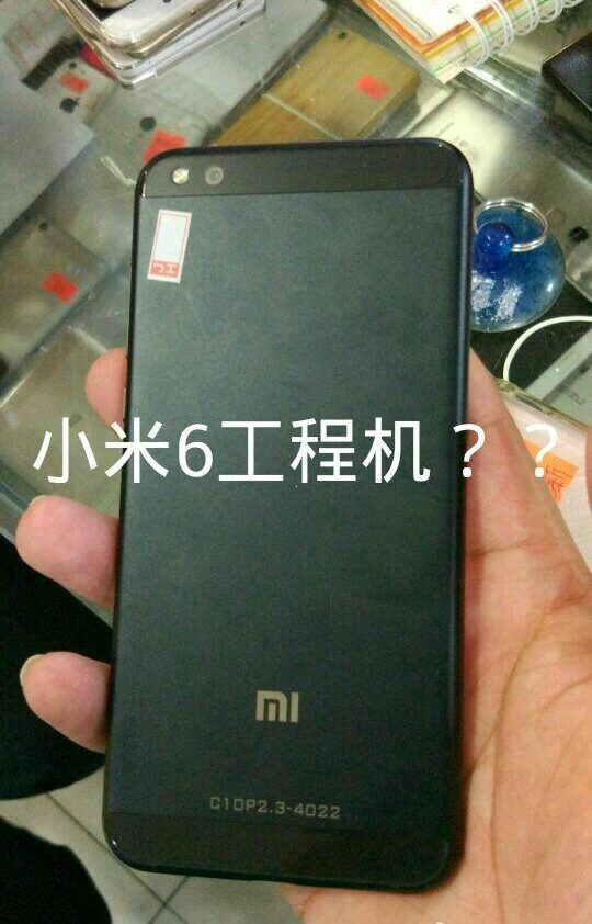 xiaomi-mi-note-6-prototype-1-e1475837188307