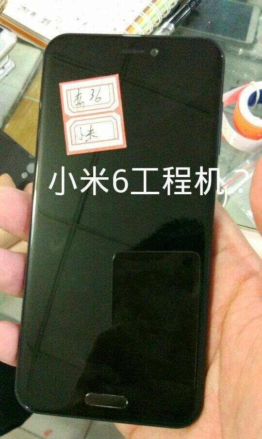 xiaomi-mi-note-6-prototype-2-e1475837228613