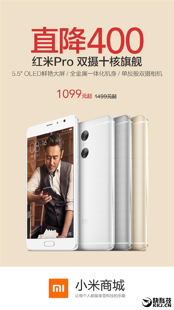 xiaomi-redmi-pro-price