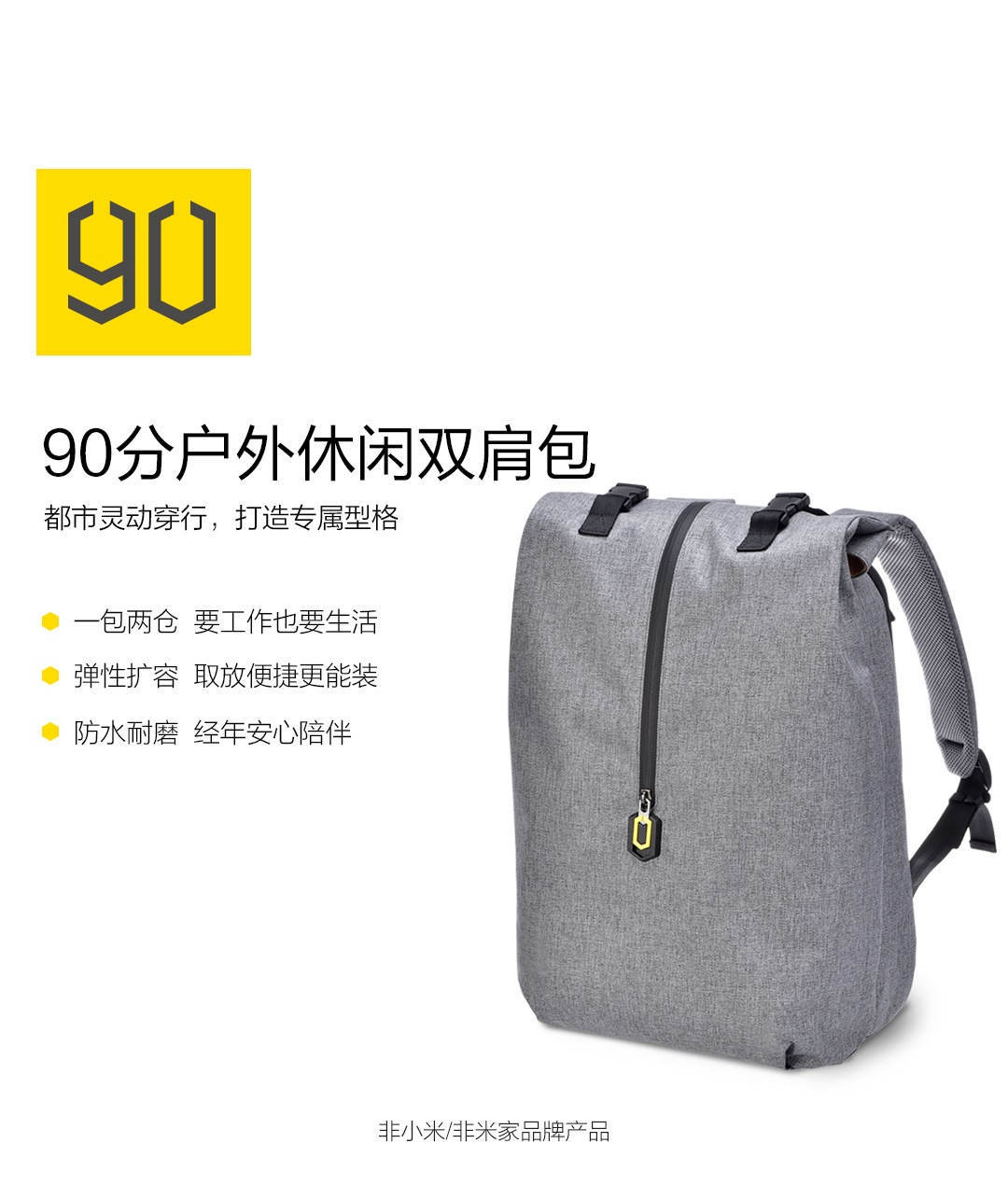 90-bag