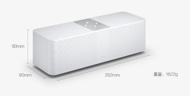 xiaomi-internet-speaker-5
