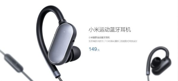 xiaomi-mi-sports-bluetooth-headset-featured-758x347