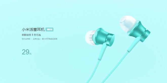 xiaomi-piston-blue