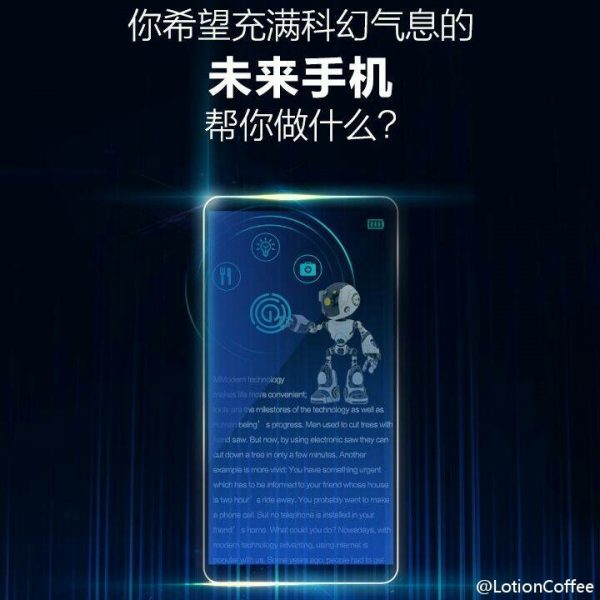 huawei-concept-phone-2