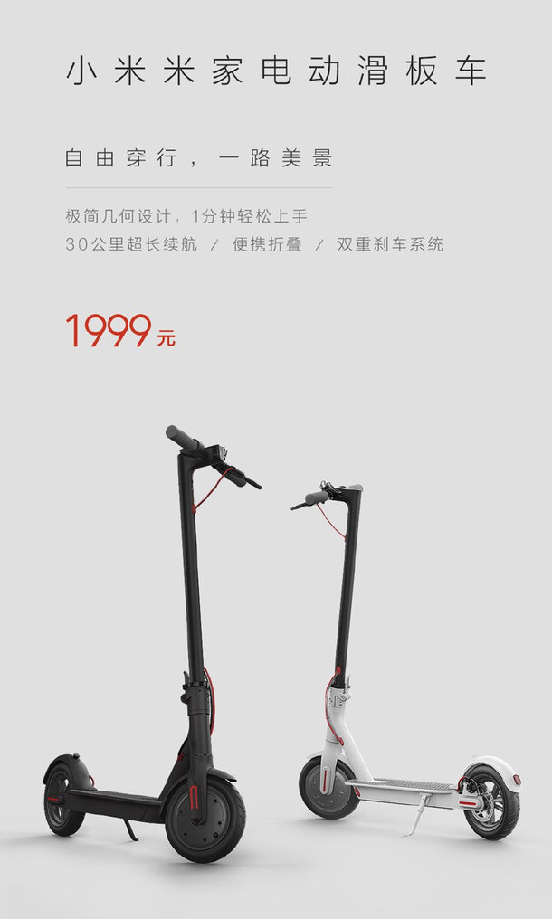 xiaomi-scooter5
