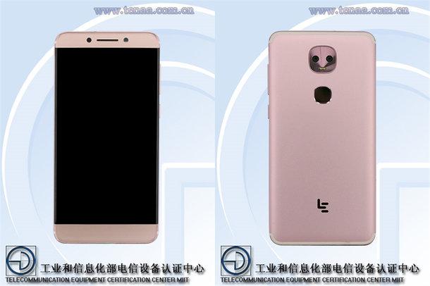 LeEco-LEX659-2