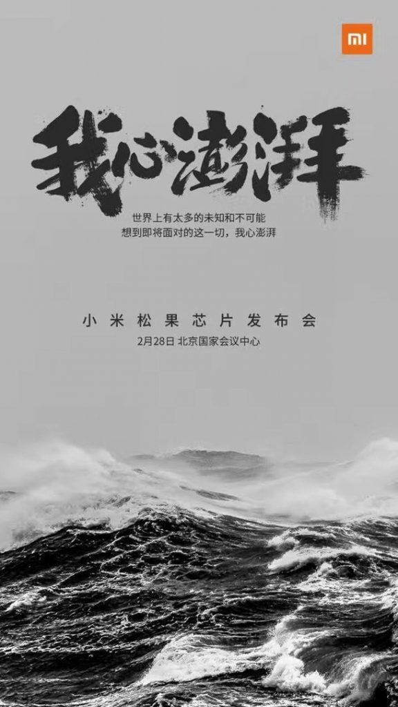 Xiaomi-Pincone-576x1024