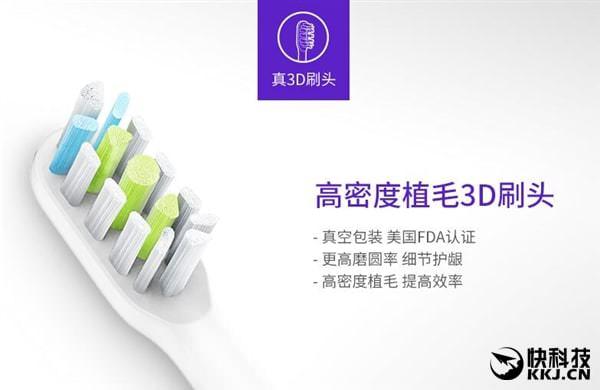 Xiaomi-Soocare-Super-X3-Toothbrush-1