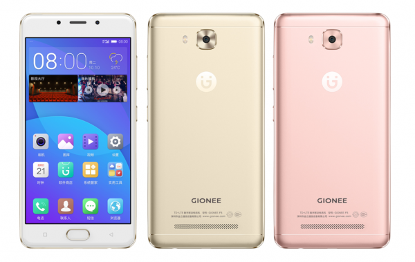 gionee-f5-launched-01-1024x646