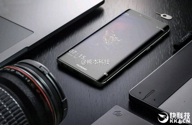 huawei-p10plus-images-leaked-02