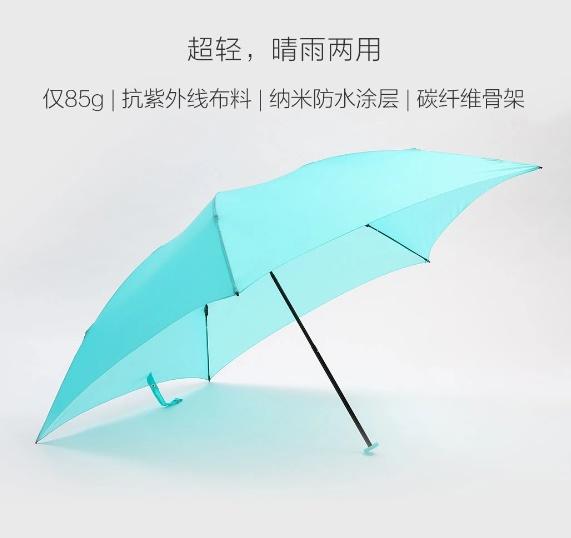 Huayuang-Ultra-Light-Umbrella-1