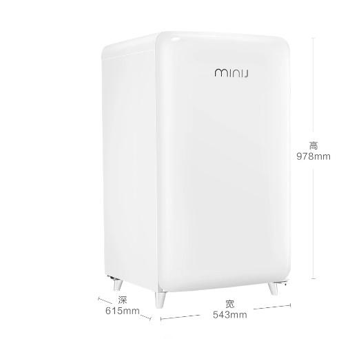 Mini-J-Refrigerator-2