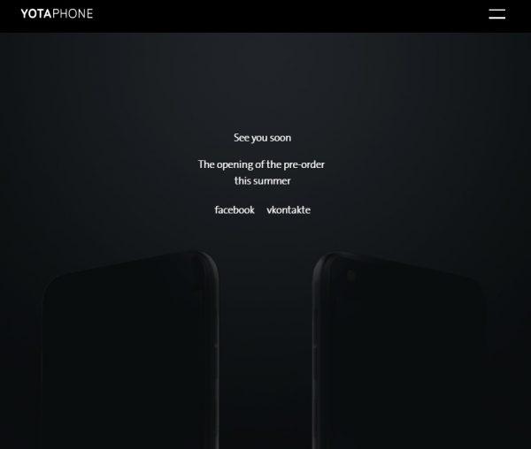 Yotaphone-3-Teaser