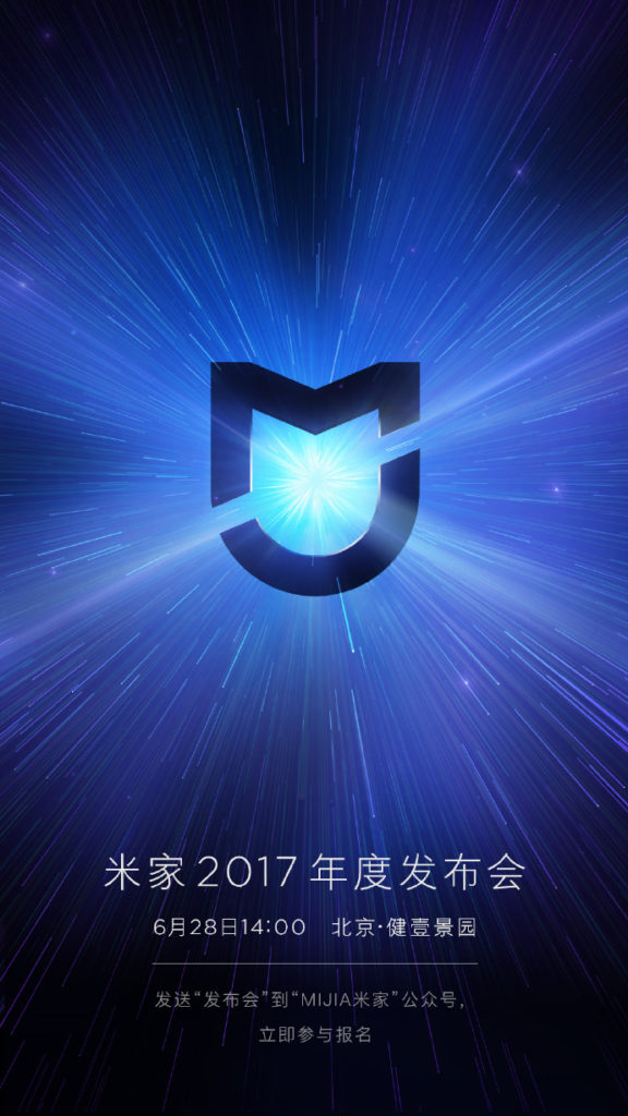 mijia-launch-576×1024