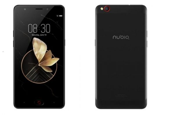nubia-M2-Play-Gallery-1