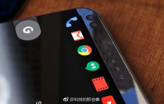 HTC-Ocean-Note-flagship_1