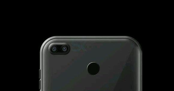 Xiaomi-mysterious-phone1