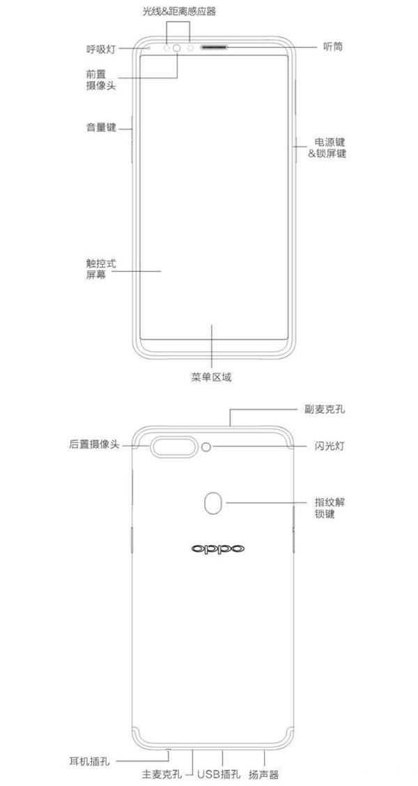 OPPO-R11S-Design