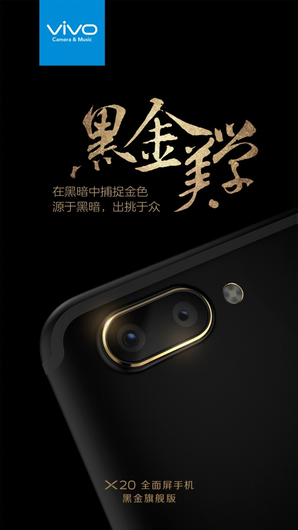Vivo-x20-black-gold-special-3