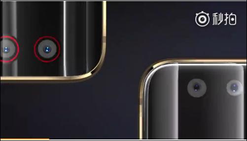 nubian-smartphone-2