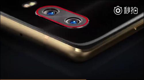 nubian-smartphone-3