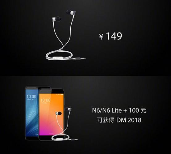 360-N6-N6-Lite-Price-earphones